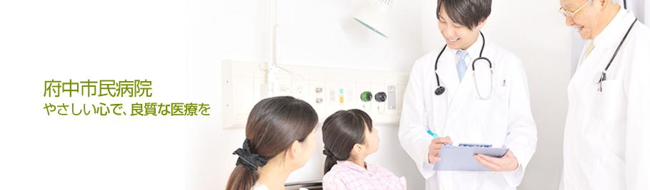 広島 市民 病院 コロナ