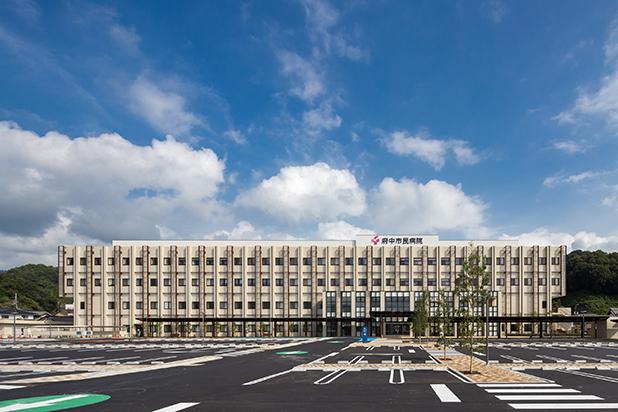 府中市民病院