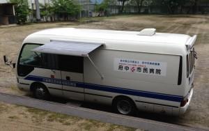 移動診療車(写真)