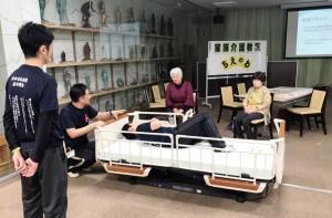 家族介護教室2019